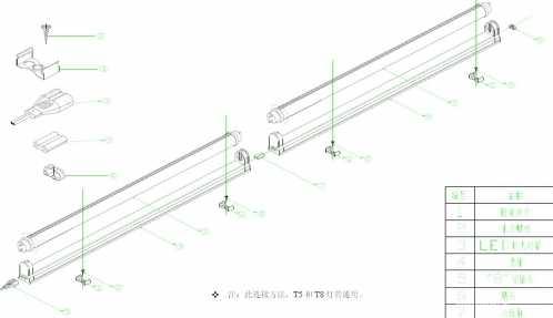 将火线和零线分别接在支架两端, 如下图: 带支架led日光灯接线图